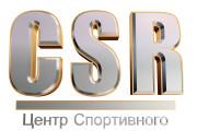 Создам объёмный логотип с нуля 44 - kwork.ru