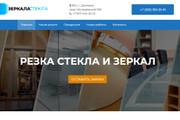 Создам простой сайт на Joomla 3 или Wordpress под ключ 71 - kwork.ru