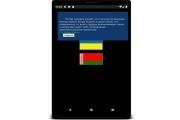 Собрать APK в Android Studio 14 - kwork.ru