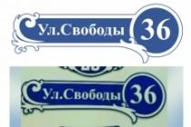 Переведу изображение в вектор 73 - kwork.ru