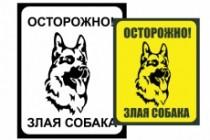 Переведу изображение в вектор 72 - kwork.ru