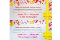 Переведу изображение в вектор 68 - kwork.ru
