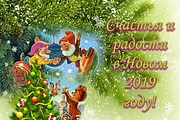 Работа с фото или картинкой 9 - kwork.ru