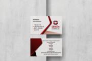 Эффектная визитка 107 - kwork.ru