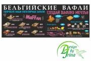 Наружная реклама 187 - kwork.ru