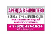 Дизайн для наружной рекламы 350 - kwork.ru