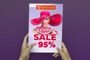 Дизайн рекламной вывески 46 - kwork.ru