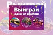 2 красивых баннера для сайта или соц. сетей 65 - kwork.ru