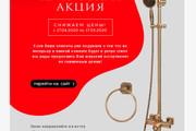 Сделаю адаптивную верстку HTML письма для e-mail рассылок 113 - kwork.ru