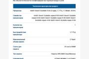 Сделаю адаптивную верстку HTML письма для e-mail рассылок 145 - kwork.ru