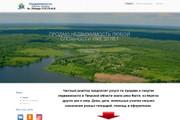 Создам сайт-визитку недорого 43 - kwork.ru