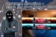 Создание иллюстрации в любой стилизации 51 - kwork.ru