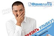 Разработаю 3 promo для рекламы ВКонтакте 201 - kwork.ru