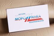 Нарисую логотип в стиле handmade 128 - kwork.ru