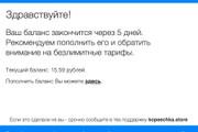 Сверстаю сайт по любому макету 366 - kwork.ru