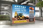 Дизайн наружной рекламы 58 - kwork.ru