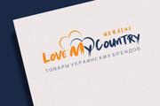 Создам логотип - Подпись - Signature в трех вариантах 100 - kwork.ru