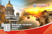 Макет календаря фирменного, семейного 11 - kwork.ru
