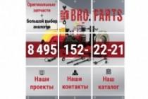 Продающий лендинг Инстаграм 5 - kwork.ru
