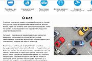 Создам лендинг на популярных платформах 80 - kwork.ru