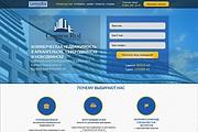 Создам лендинг на популярных платформах 75 - kwork.ru