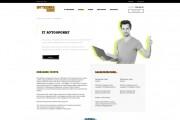 Дизайн одного блока Вашего сайта в PSD 211 - kwork.ru