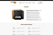Дизайн одного блока Вашего сайта в PSD 206 - kwork.ru