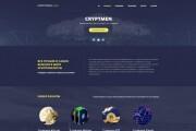Дизайн одного блока Вашего сайта в PSD 205 - kwork.ru