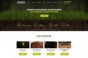 Дизайн одного блока Вашего сайта в PSD 203 - kwork.ru