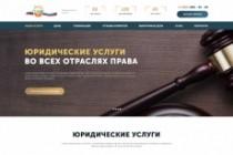Дизайн одного блока Вашего сайта в PSD 200 - kwork.ru