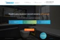 Дизайн одного блока Вашего сайта в PSD 192 - kwork.ru
