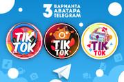 Оформление Telegram 99 - kwork.ru