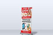 Широкоформатный баннер, качественно и быстро 101 - kwork.ru