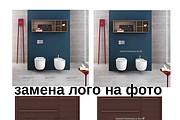 Уберу фон с картинок, обработаю фото для сайтов, каталогов 17 - kwork.ru