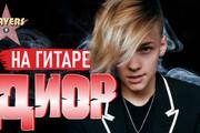Сделаю превью для видео на YouTube 57 - kwork.ru
