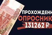 Превью картинка для YouTube 95 - kwork.ru