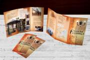 Дизайн буклета 16 - kwork.ru