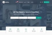 WordPress - Adifier - Доска объявлений 7 - kwork.ru