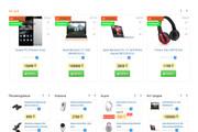 Разверну интернет-магазин на OpenCart OcStore+ установлю к нему шаблон 73 - kwork.ru