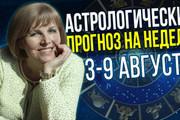 Превью картинка для YouTube 62 - kwork.ru
