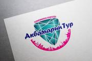 Логотип новый, креатив готовый 179 - kwork.ru