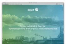 Создам лендинг на популярных платформах 130 - kwork.ru