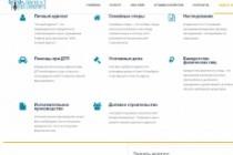 Создам лендинг на популярных платформах 117 - kwork.ru