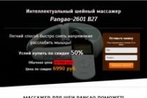 Создам лендинг на популярных платформах 116 - kwork.ru