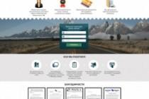 Создам лендинг на популярных платформах 129 - kwork.ru