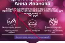 Создам лендинг на популярных платформах 101 - kwork.ru