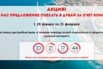 Создам лендинг на популярных платформах 95 - kwork.ru