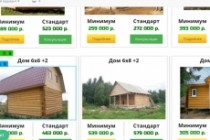 Создам лендинг на популярных платформах 84 - kwork.ru