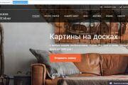 Создам интернет-магазин на платформе Ecwid 9 - kwork.ru