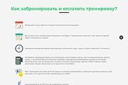 Сайт под ключ. Landing Page. Backend 497 - kwork.ru